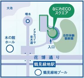 エコスクの地図